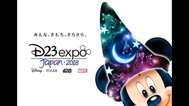 ResortLoop.com Episode 521 – D23 Announcements!!!